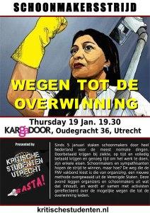 KSU/Basta! info/debat-avond: Schoonmakersstrijd – wegen tot de overwinning
